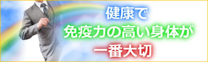 痛風改善サプリメントonly1☆市販より最安値で購入する方法_2