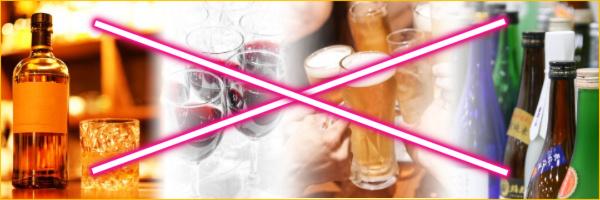 尿酸値を下げる方法 おすすめ飲み物は?逆に上げるお酒は?尿酸値7~8~9以上_お酒アルコール