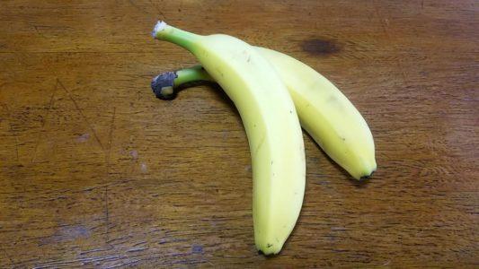 尿酸値を下げるには_バナナ2本